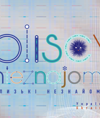 """Kolorowy napis """"Bliscy Nieznajomi Ukraina"""" na szaro-błękitnym, rozpikselowanym tle."""